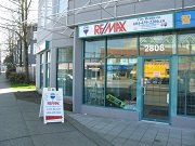 RE/MAX City Realty