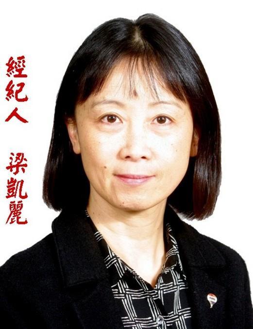 Kaili Liang