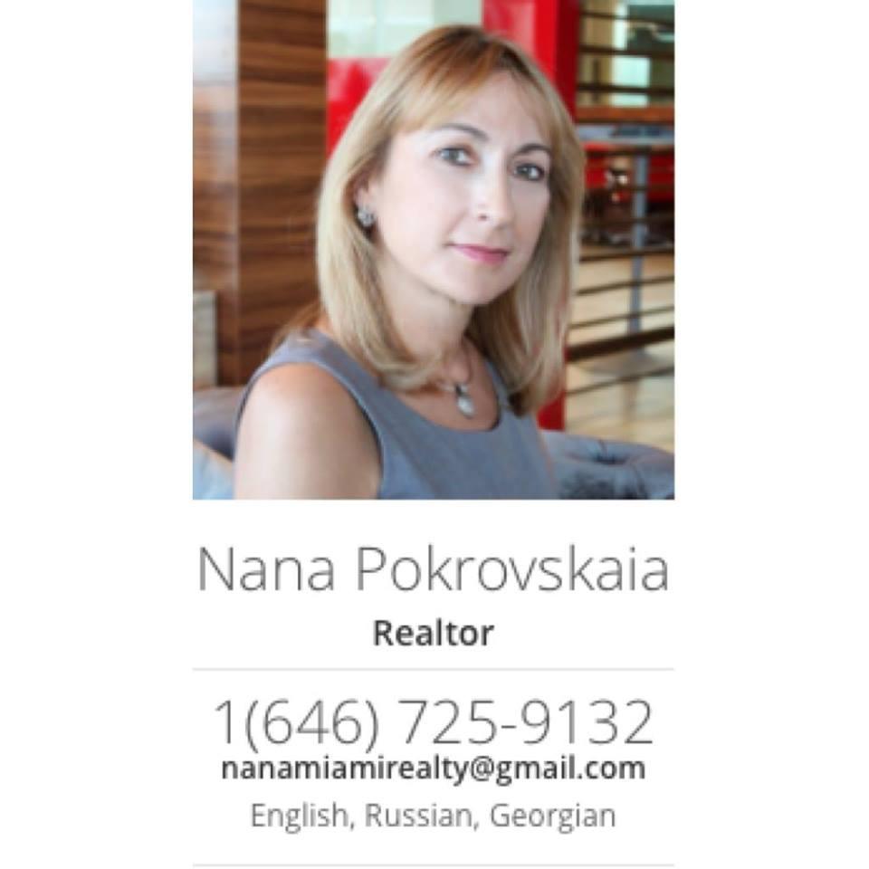 Nana undefined Pokrovskaia